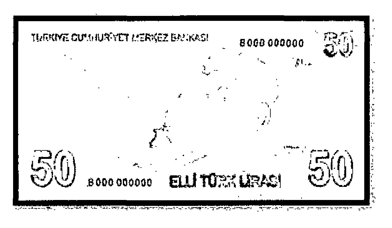 https://www.egm.gov.tr/kurumlar/egm.gov.tr/su%C3%A7la%20m%C3%BCcadele/parada_sahtecilik.png